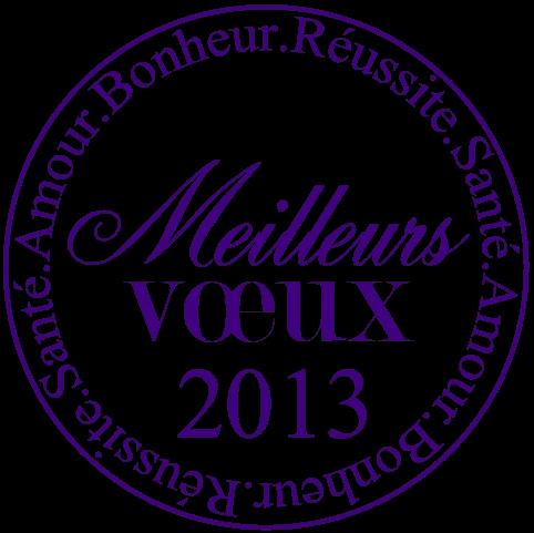 MEILLEURS VOEUX